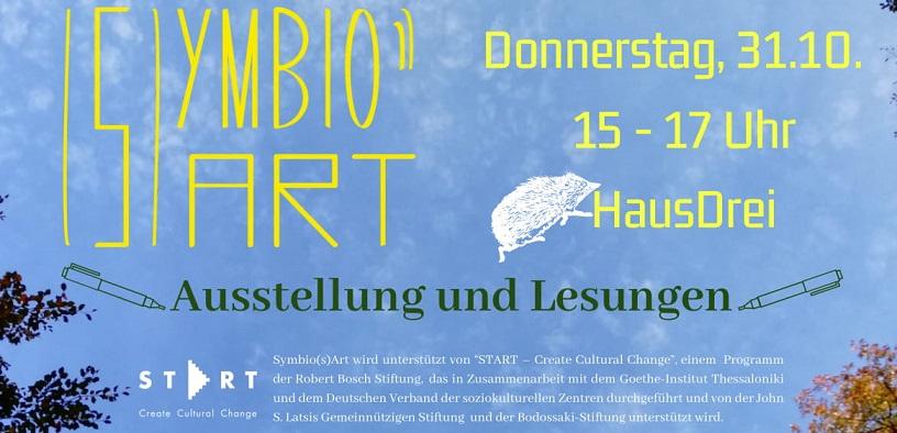 Symbio(s)Art - Ausstellung und Lesungen